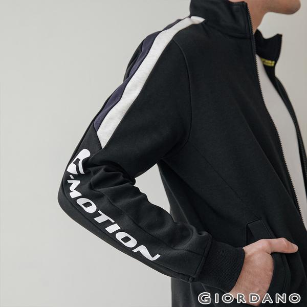 【GIORDANO】男裝G-MOTION撞色拼接運動外套-09 標誌黑