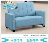《固的家具GOOD》292-7-AA 史努比貓抓皮雙人沙發【雙北市含搬運組裝】