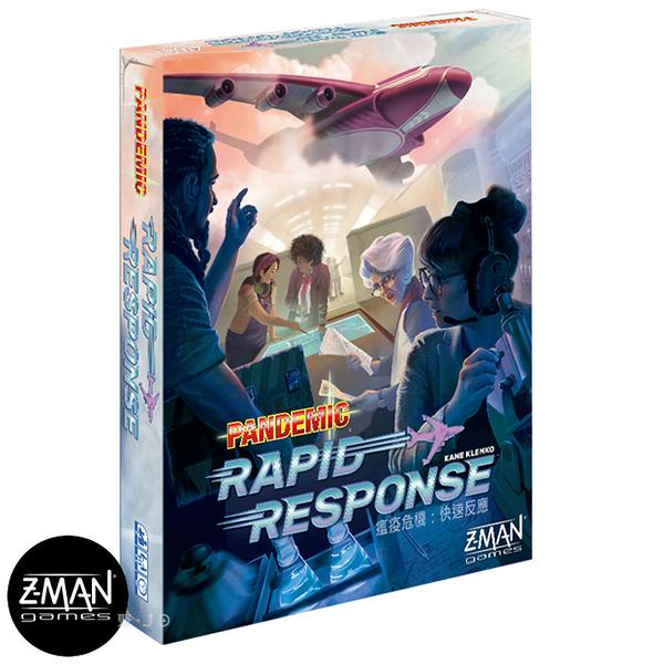 【樂桌遊】瘟疫危機:快速反應 Pandemic : Rapid Response(繁中) GO06412