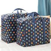加厚裝棉被子的袋子行李袋衣服收納袋整理袋