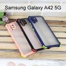 【Dapad】衝鋒四角防摔殼 Samsung Galaxy A42 5G (6.6吋)