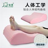睡覺墊腿枕床上抬腳枕孕婦墊腳枕靜脈床上曲張擱腳枕手術美腿枕頭