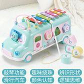 嬰兒手敲琴0-1-2歲兒童音樂玩具3-8個月八音琴寶寶益智男孩6女孩7 歐韓時代.NMS
