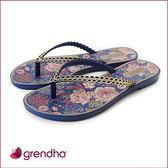 GRENDHA 華麗歐風花園夾腳鞋-神秘藍