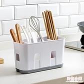 筷籠廚房壁掛筷子籠 塑料瀝水筷子架掛式勺子收納架 收納盒筷子筒筷籠 店慶降價