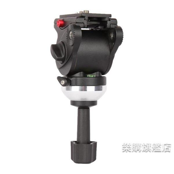 專業雲台三腳架JY0508A單反攝像機液壓阻尼金屬雲台索尼JVC鬆下wy