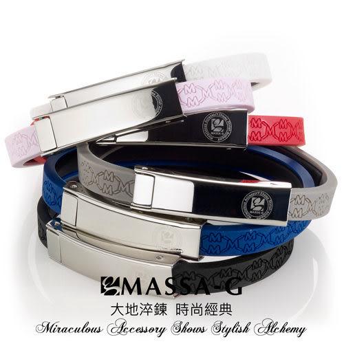 Color  For  W  ing 專色之翼鍺鈦手環 (經典色系)-MASSA-G