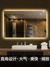 伯侖 無框浴室鏡背光鏡壁掛led智慧衛生...