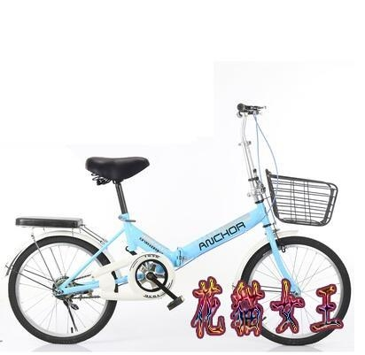 免安裝 折疊自行車成人16寸男女式學生成年小型減震超輕便攜 aj15327【花貓女王】