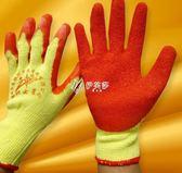 勞保手套 A級織女星手套浸膠勞保手套加厚皺紋防滑耐磨柔軟膠皮 伊芙莎