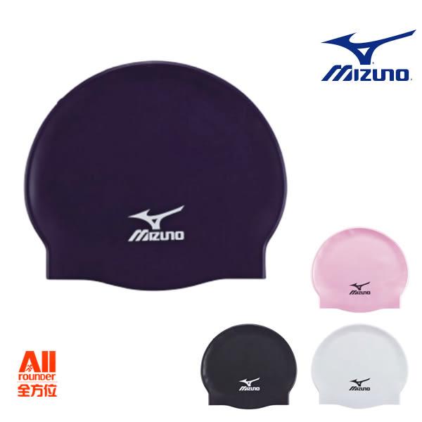 【MIZUNO】成人矽膠泳帽-丈青/粉紅/黑/白 (N2MW405300)【全方位運動戶外館】
