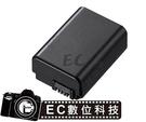 【EC數位】Sony FW50 相機電池...