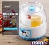 酸奶機 酵素機酸奶機家用全自動大容量2L玻璃內膽多功能百分百