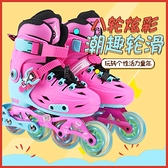 溜冰鞋兒童全套裝男童旱冰輪滑鞋初學者小孩中大童可調節溜冰鞋女 阿卡娜