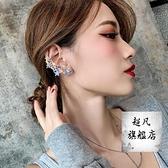 耳掛 網紅個性百搭不對稱水鑽星星耳骨夾耳掛耳釘2021新款潮誇張耳環女