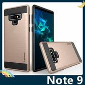 三星 Galaxy Note 9 戰神VERUS保護套 軟殼 類金屬拉絲紋 軟硬組合款 防摔全包覆 手機套 手機殼