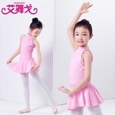舞蹈服兒童女童立領中國風舞裙民族舞芭蕾舞練功服旗袍式演出服裝 雙12