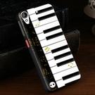 [Desire 630 軟殼] htc desire530 d530 D530U 手機殼 保護套 鋼琴琴鍵