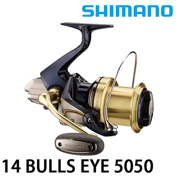 漁拓釣具 SHIMANO 14 BULLS EYE 5050 (遠投捲線器)