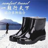 雨靴 時尚防水雨靴膠鞋套廚房工作短筒男雨鞋水鞋潮     非凡小鋪