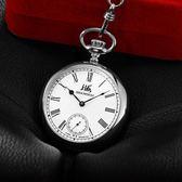 懷錶 老上海男士機械錶經典懷舊復古錶護士男錶705X706 果果輕時尚