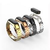 小米手環3威尼斯精鋼錶帶 贈手環保護膜