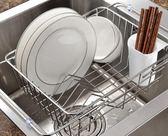 304不銹鋼洗碗池瀝水架 家用晾碗盤筷架水池水槽瀝水籃廚房置物架igo 時尚潮流