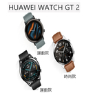 WATCH GT 2 46mm 曜石黑 ...