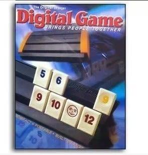 桌游拉密以色列麻將 拉密牌 數字麻將牌旅行標準版桌面聚會游戲 快速出貨
