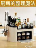 調料架廚房置物架調料架子調味用品用具小百貨刀架油鹽醬醋瓶筷子收納盒伊芙莎