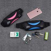 運動腰包男女跑步手機包多功能防水迷你健身裝備小腰帶包時尚新款 秘密盒子