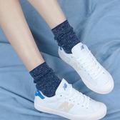 NEW BALANCE 帆布鞋 白水藍 米色logo 奶油底 復古 休閒 情侶鞋 男女 PROCTWT【SP】