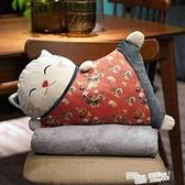 抱枕被子兩用辦公室女生睡覺汽車內護腰靠墊車載靠枕午睡神器毯子 ATF 夏季新品