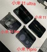 小米11Pro 11lite 11Ultra手機鏡頭膜鋼化膜絲印3D弧形後攝像頭膜小米11