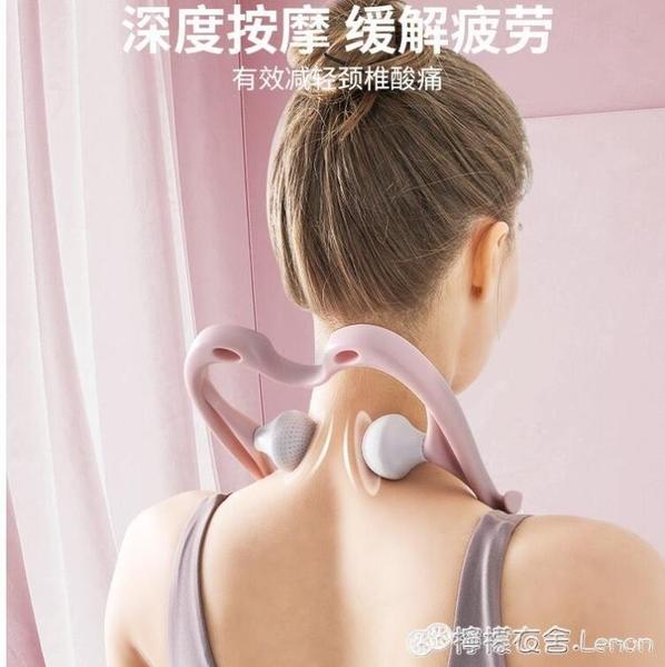 按摩棒 頸椎按摩器背部腰部手動夾脖子專用肩頸儀多功能腰椎揉捏手持家用 檸檬衣舍
