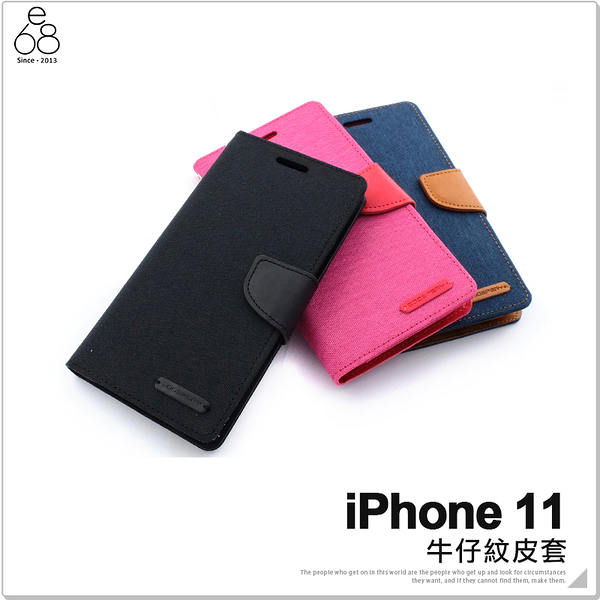 iPhone 11 牛仔紋 皮套 手機殼 翻蓋 MERCURY 手機套 布藝 可立支架 側掀皮套 磁扣保護套
