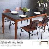 餐桌玻璃 茶几 餐椅【W0016】薇雅玻璃餐桌135cm(兩色) MIT台灣製 完美主義