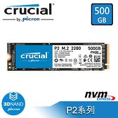 【免運費】美光 Micron Crucial P2 500GB M.2 NVMe SSD 固態硬碟 捷元代理 500G