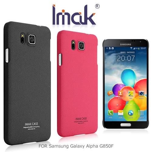IMAK Samsung Galaxy Alpha G850F 牛仔超薄保護殼 背蓋 硬殼 磨砂殼 手機殼 艾美克