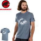 Mammut 1017-09861-50...