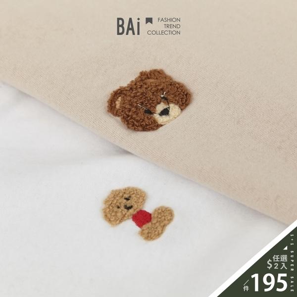QQ熊與小狗短袖T恤上衣-BAi白媽媽【310125】