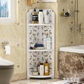 衛生間置物架落地三角置地式洗手間轉角架浴室收納架 yu5292【艾菲爾女王】
