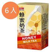 紅牌 蜂蜜奶茶(鋁箔包) 300ml (6入)/組