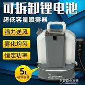 噴霧器背負電動鋰電池充電式打機殺蚊蟲噴農用彌霧機  【快速出貨】