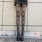 絲襪女漁網襪子蕾絲連褲襪超薄款日系JK可愛【橘社小鎮】