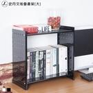 史丹文堆疊書架[大]【JL精品工坊】書架 層架 收納架 桌上架 雜誌架 桌上書架