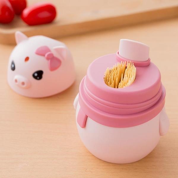 自動牙籤盒 豬豬牙簽筒可愛個性創意自動按壓式牙簽盒子家用客廳餐廳便攜【快速出貨八折鉅惠】