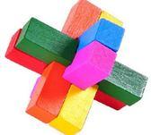孔明鎖 兒童學木制成人益智套環魔術方塊拆裝老人魯班鎖球 KB3806【歐爸生活館】