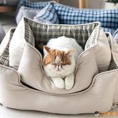 寵物狗窩貓窩方形窩寵物墊子四季通用狗床墊保暖軟窩【淘嘟嘟】