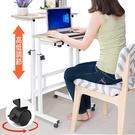 升降電腦桌(含移動輪)雙桌面辦公桌.沙發...